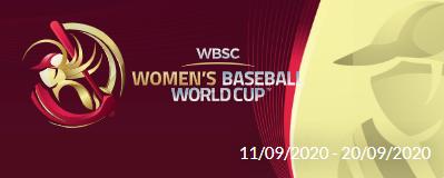 WBSC Womens Baseball World Cup