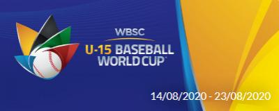 WBSC U15 World Cup